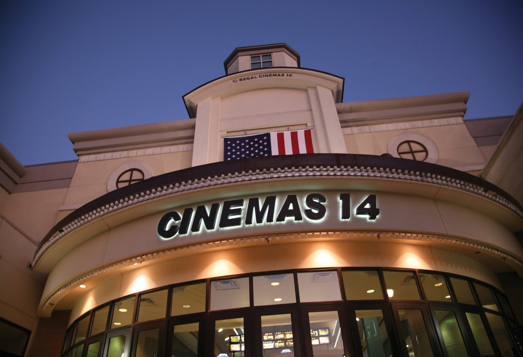 Regal Cinemas North Hills Stadium 14 - North Hills